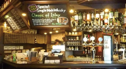 Photo from 82ALE HOUSE Higashi Ginza, British Pub in Ginza Tokyo