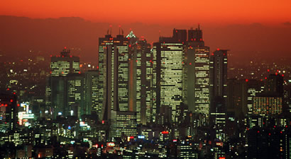 Photo from Minato Asset Management, Real Estate Agents for Tokyo, Japan