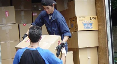 Photo from Quoz Moving, Moving Service for Greater Tokyo