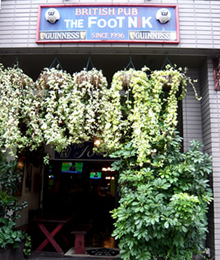 THE FooTNIK in Ebisu