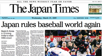 Photo from The Japan Times, English-language news, reports and features on Japan