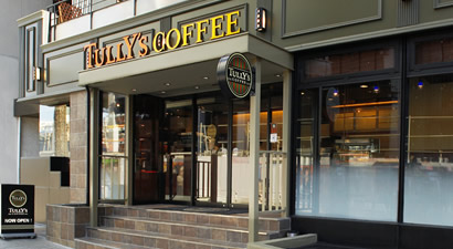 Photo from Tully's Coffee IBM Hakozaki, Coffee Shop in Nihonbashi Hakozaki, Tokyo